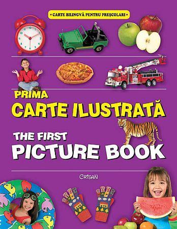 Prima carte ilustrată - The first picture book