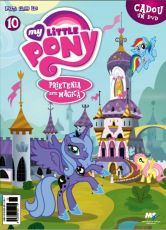 My Little Pony - DVD 10 + Booklet