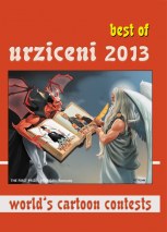 Best Of Urziceni 2013 - Cartoons (eBook)