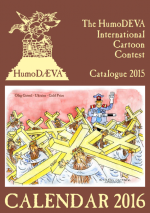 Cartoon Catalog HumoDEVA 2015 (eBook)