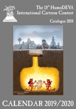 Cartoon Catalog HumoDEVA 2018 (eBook)
