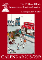 Cartoon Catalog HumoDEVA 2017 Winter (eBook)