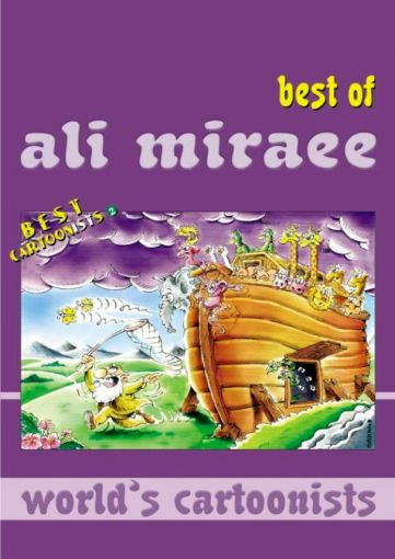 Best Of Ali Miraee Ciosu - Cartoons (eBook)