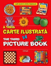 A treia carte ilustrată - The third picture book